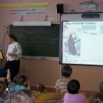 День славянской письменности 23.05.13.