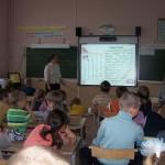День славянской письменности 23.05.13. (3)