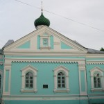 univer church