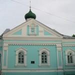 univer-church-150x150