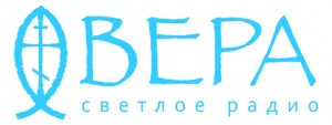 logo_vera_SVETLOYE (1)