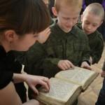 День православной книги 009