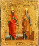 apostol1
